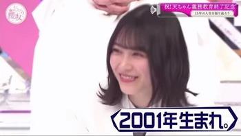 森田ひかる変なボケ4