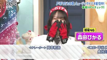 森田ひかるポケモンの家予告2
