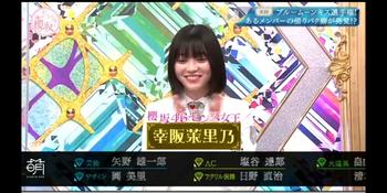 幸阪女王2