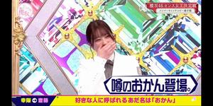幸阪メンバーキャッチコピー9