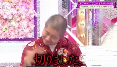 虹彦先生6