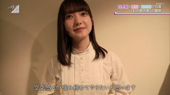坂道テレビ大園玲4