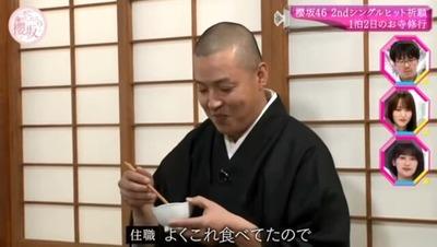 菅井手料理3