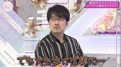松田里奈一生