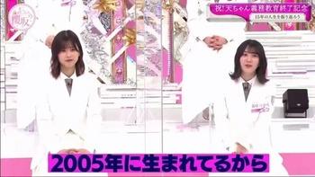 森田ひかる変なボケ2