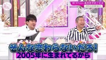 森田ひかる変なボケ3