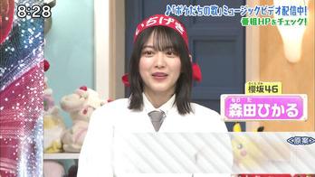 森田ひかるポケモンの家予告
