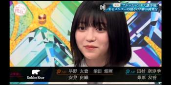 幸阪女王4