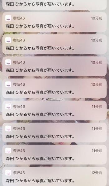 森田ひかるトレンド2