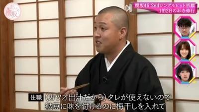 菅井手料理2