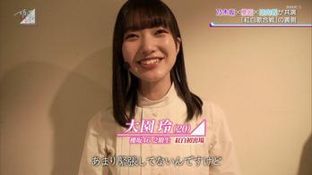 坂道テレビ大園玲2