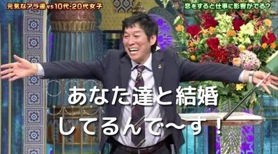 松田里奈さんま御殿