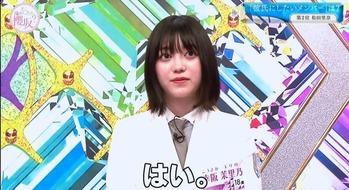 幸阪茉里乃2