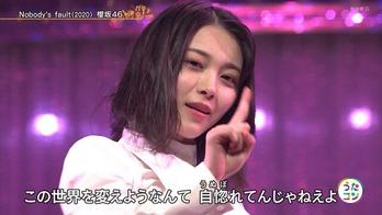 森田ひかる前髪2