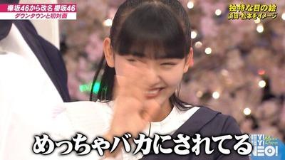 天ちゃん浜田いじり