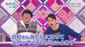 【欅坂46 】女オタがめかしこんで男オタが身なりを気にしない理由ってこれじゃね?