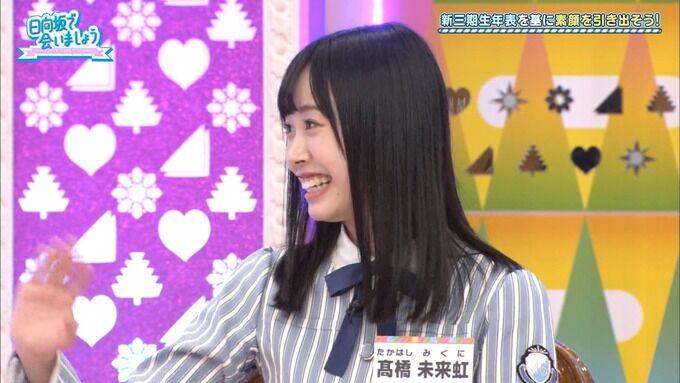 【日向坂46】衝撃!新三期生の若さに恐怖wwwww