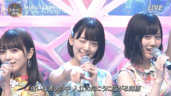 乃木坂46最新シングルが前作割れした理由が完全にヤバい・・・