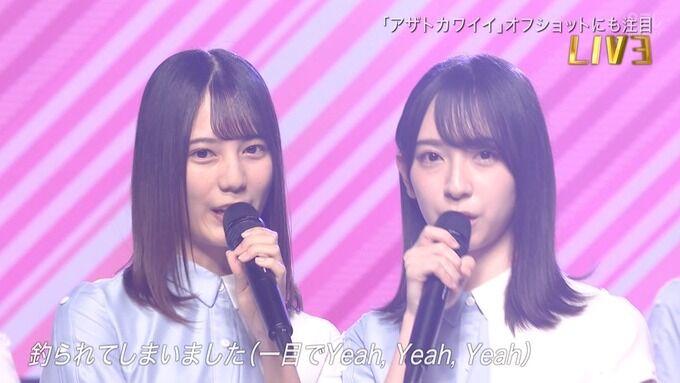 【日向坂46】5thシングルのセンター!!!!!