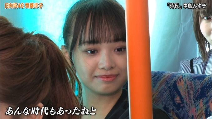 【日向坂46】涙我慢する女の子ってなぜこんなに美しいのか・・・