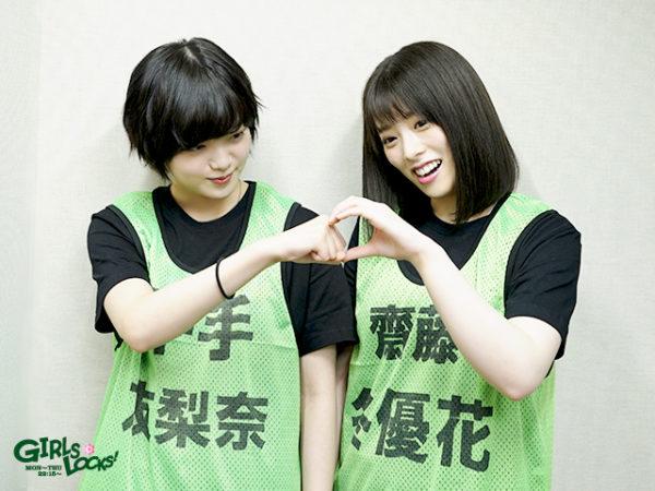 【平手友梨奈のGIRLS LOCKS!】齋藤冬優花ちゃんと一緒に書き込み紹介!