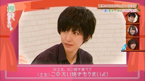 【欅坂46】欅ちゃんってみんな結構身長高いんだな
