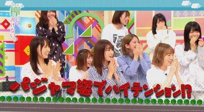 【神回の予感】平手友梨奈も爆笑!次週「けやかけ」パジャマ姿でメンバー登場!