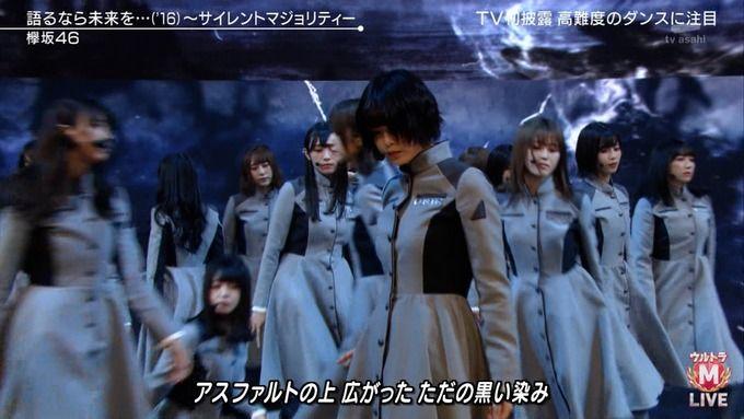 【欅坂46】今泉と志田って欅のコンセプト的に絶対に失っちゃいけない存在だったよな・・・