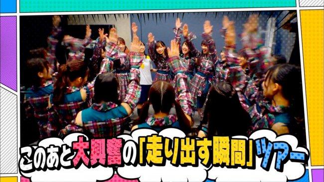 【欅坂46】ひらがな推し#17「ドキッ!ひらがなだらけの大喜利大会!後半戦」実況、まとめ 後編