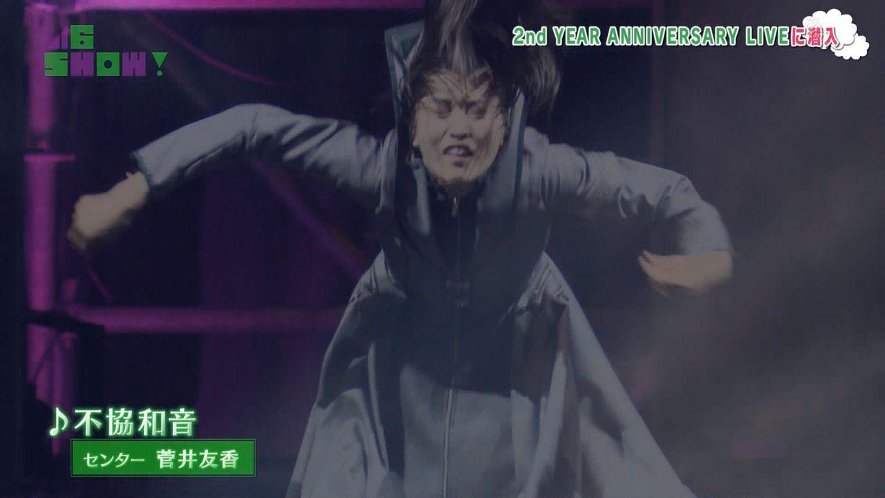 【欅坂46】菅井友香の顔面白すぎワロタwwww