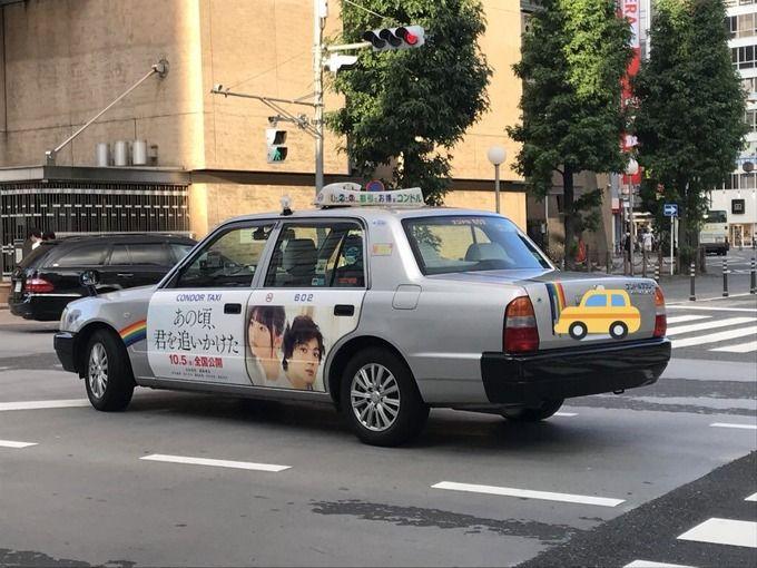 【悲報】齋藤飛鳥の映画があまりにも無かったことにされてる件…いくら爆死したとはいえ酷すぎる