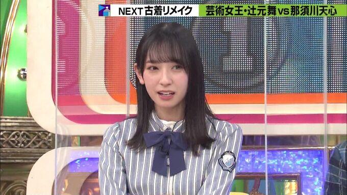 【日向坂46】大勝利!鷲見玲奈さん、金村美玖のトークを取っていた!!!!!!