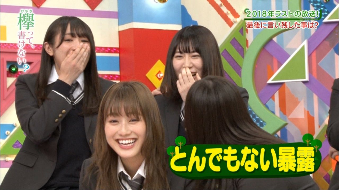 日向坂46 公式サイト: 尾関梨香がと土田さんと間接キスをしていた事を暴露