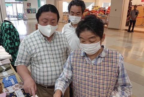 マスク 布調査②