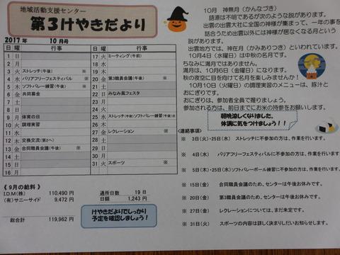 f48bd571.jpg