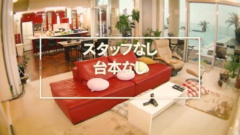 欅坂46 TYPE-A 特典映像『KEYAKI HOUSE ~前編~』予告編 031