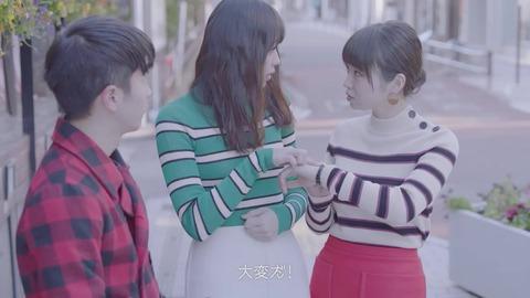 欅坂46 『チューニング』 467