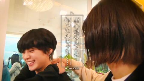 欅坂46 TYPE-A 特典映像『KEYAKI HOUSE ~前編~』予告編 177