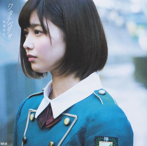 -Watanabe-Risa-Silent-Majority-keyakizaka46-39458495-1280-1275