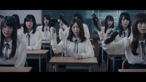 欅坂46 『エキセントリック』 205