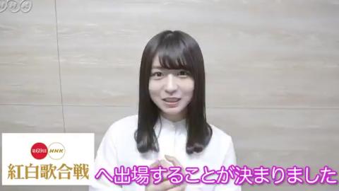 【欅坂46】ねる紅白への意気込みを動画で!
