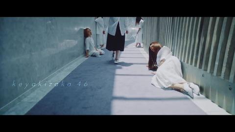 欅坂46 『アンビバレント』 056