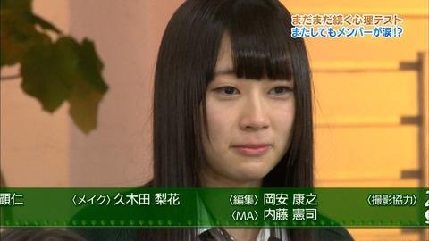けやかけ20151206