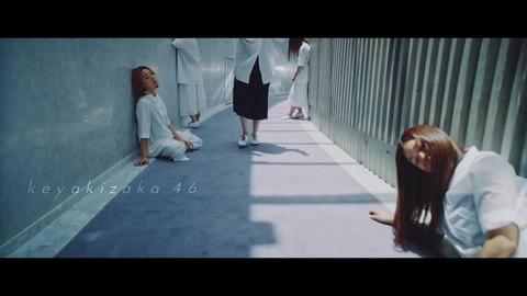 欅坂46 『アンビバレント』 054