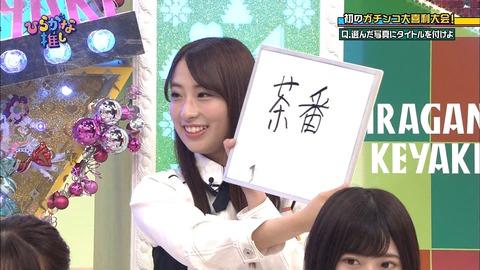【欅坂46】井口とかいう他メンの人気向上に貢献するぐう聖