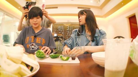 欅坂46 TYPE-B 特典映像『KEYAKI HOUSE ~中編~』予告編 096