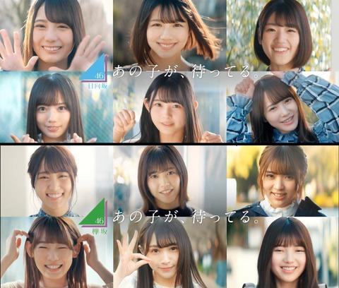 【欅坂46】欅と日向のフォーチュンミュージック比較