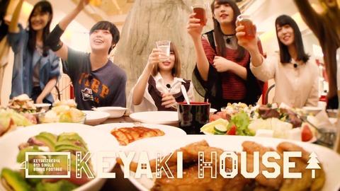 欅坂46 TYPE-B 特典映像『KEYAKI HOUSE ~中編~』予告編 023
