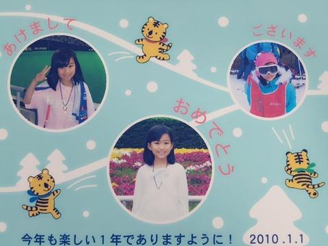 原田葵20162173