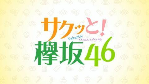 9ffa4260-s